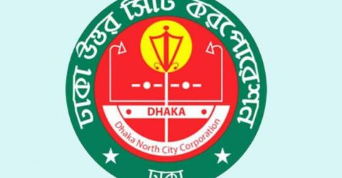 DNCC introduces City Digital Centre at 30 wards