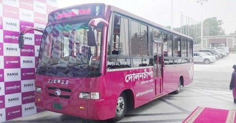 AC bus service 'Dolonchapa' for women in city