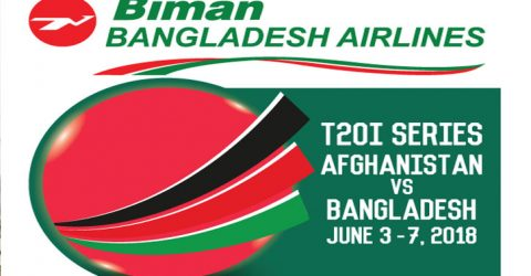 Biman becomes title sponsor of Bangladesh-Afghanistan T20 series