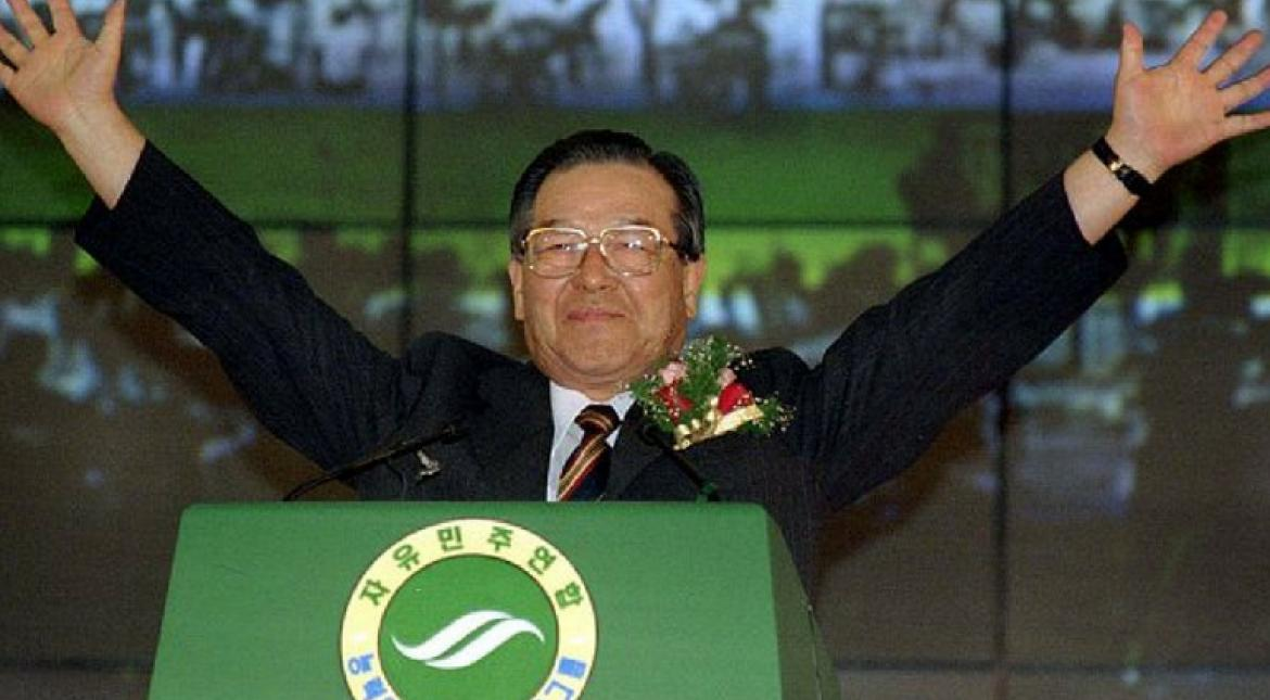 S. Korea ex-PM and spy agency founder dies at 92
