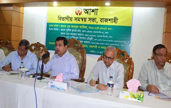ASA disburses Tk 4,000-cr loan in Rajshahi