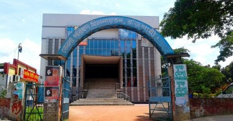 Rajshahi ZP auditorium renovation at final stage