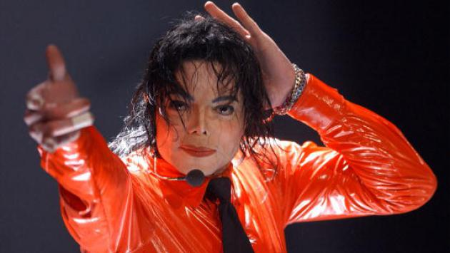 Michael Jackson street naming scrapped