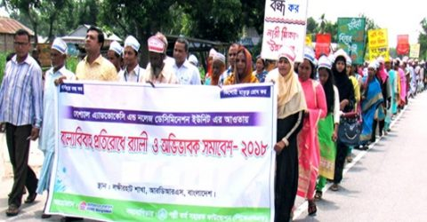 Female students vow to build child marriage free society