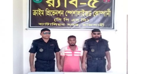 40 more 'drug peddlers' jailed in Rajshahi