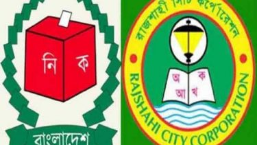 10 teams start monitoring RCC electioneering process