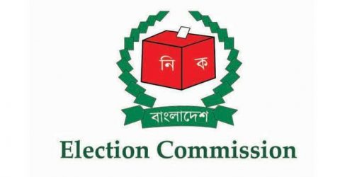 19 withdraw candidatures in 16 constituencies in Ctg
