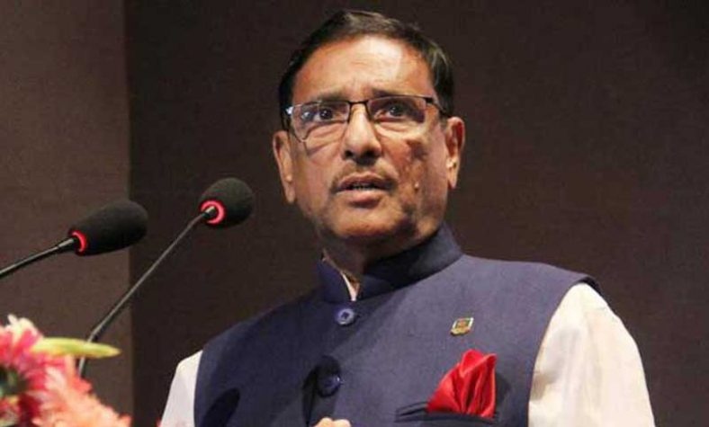 BNP's withdrawal of golden jubilee of independence programme baffling : Quader