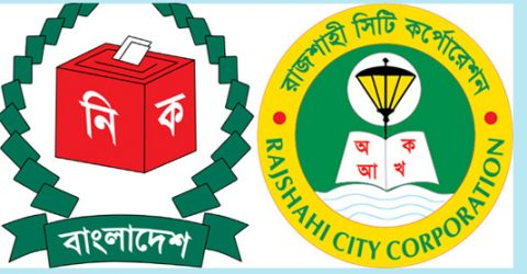 RCC polling campaign turns into climax