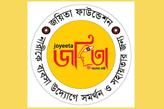 Five women get 'Joyeeta Reception' in Khulna