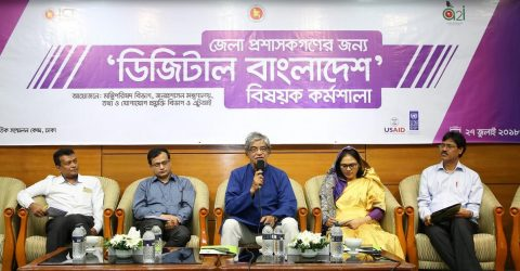 Workshop on Digital Bangladesh for divisional, deputy commissioners held
