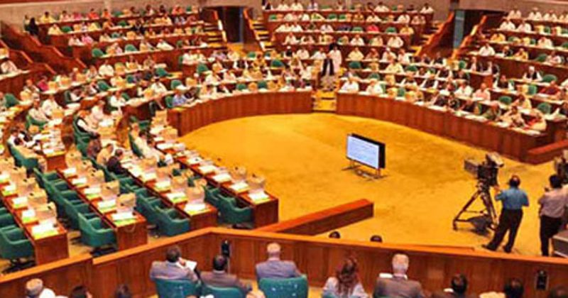 JS passes Tk 4,64,573 crore budget for FY19