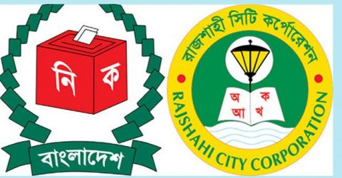 Mayoral candidates face the people in Rajshahi