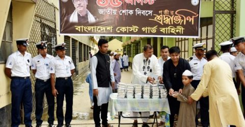 Bangladesh Coast Guard observes National Mourning Day
