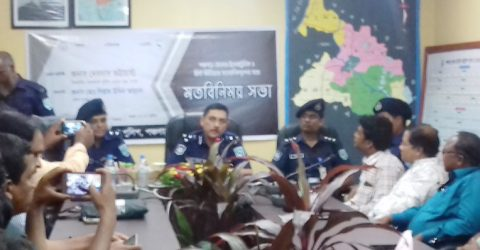 Rangpur DIG holds view exchange with Panchagarh journalists