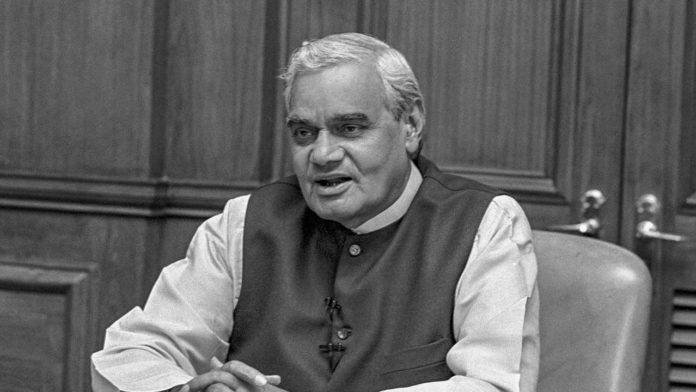 Vajpayee laid to rest with state honour