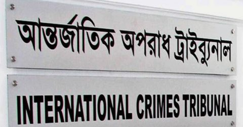 ICT issues death warrant against Syed Mohammad Qaiser