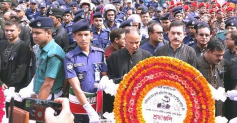 National Mourning Day observed in Rangpur