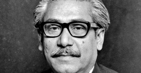 Bangabandhu Birth Centenary National Committee meets to observe National Mourning Day