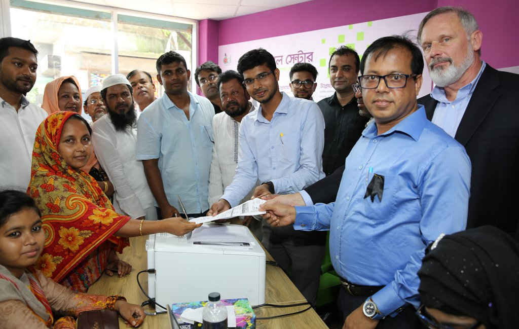 a2i, USAID launch 6 digital centres in Gazipur, Khulna