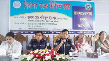 Everyone needs to work together to ensure safe roads: Barishal DIG