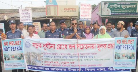 Police holds awareness rally to prevent road accidents in Biral