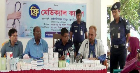 Gaibandha distrcit police hold free medical camp