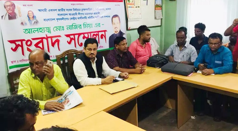 Krishak League leader Nazir Miah holds view exchange with journalists