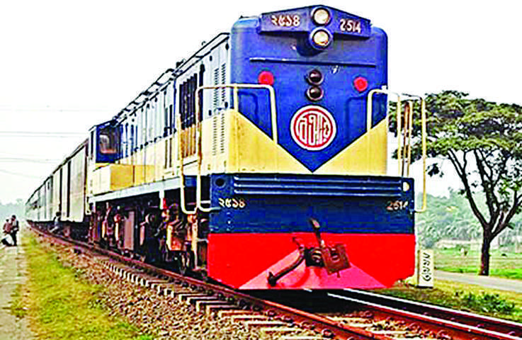 Railway starts full-swing operation from today