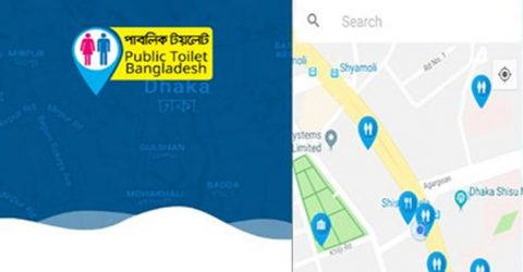 Mobile app launched to locate public toilets countrywide