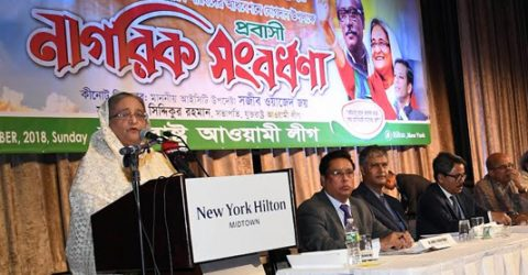 Killers, corrupts forged unity against government: PM