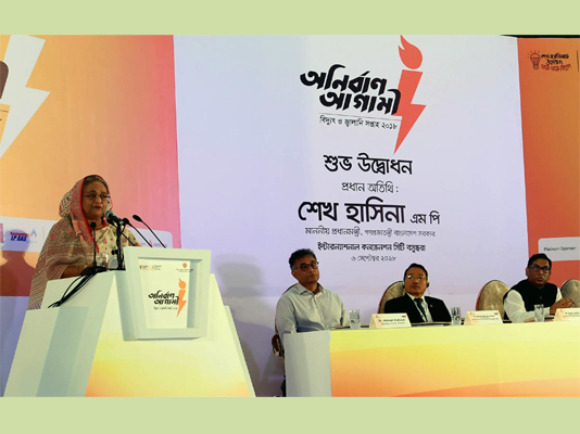 Drawback in power sector during BNP regime 'unprecedented': PM