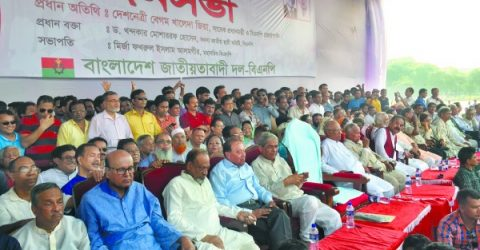 BNP places 7 demands,  12 visions at Suhrawardy  Udyan rally