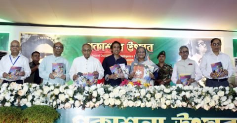 5th part of graphic novel series on Bangabandhu hits market