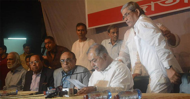Public want to see good governance: Kamal