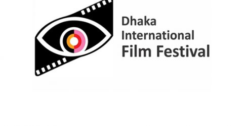 17th Dhaka Int'l Film Fest to begin January 10