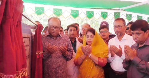 Foundation stone for development of Narsingdi District Hospital