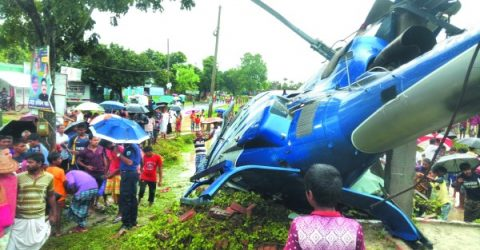 Chopper crashes in Rajshahi,  passengers  escape unhurt