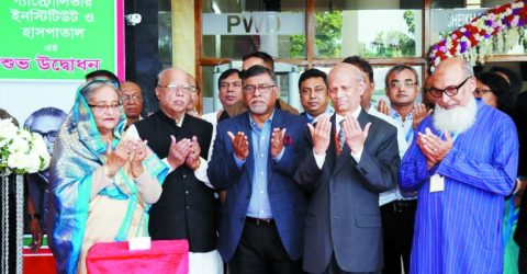 Country to get 5 more medical universities, says PM