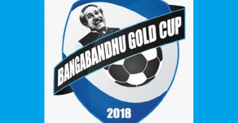 Bangabandhu International Gold Cup football begins today