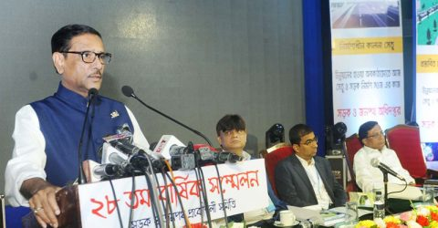 People not to accept unity with Aug 21 killers: Quader