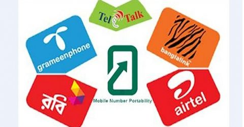MNP launched to offer cell phone users freedom of choice