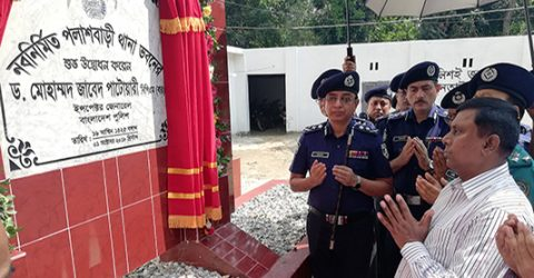 Thana bhaban built for providing desired services to mass people: IGP
