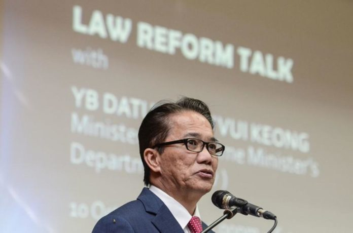 Malaysia to abolish death penalty: minister