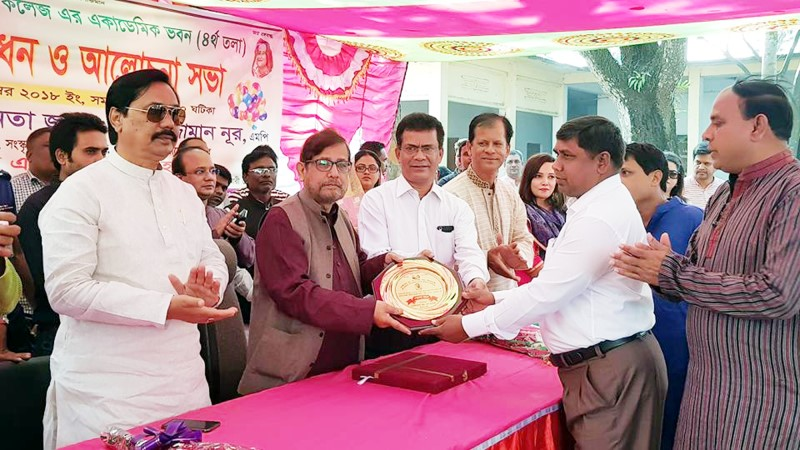 Academic building of Charaikhola School and College inaugurated