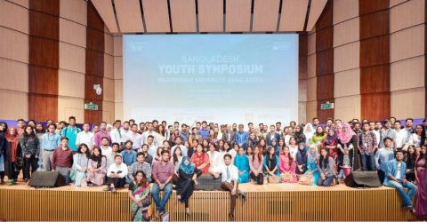 YSSE organized Bangladesh Youth Symposium at IUB