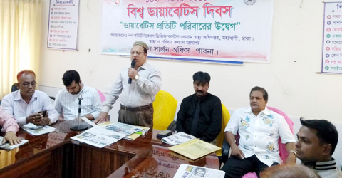 World Diabetes Day observed in Pabna