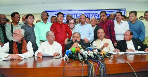 Jatiya Oikyafront, 20-party announce to join election