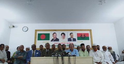BNP-led 20-Party Alliance to participate in the election