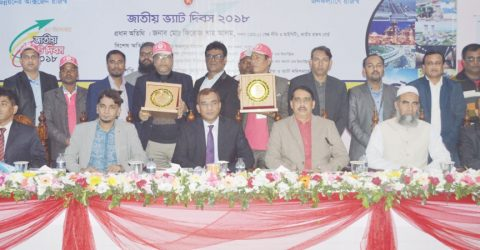 17 top taxpayers honoured in Rangpur division